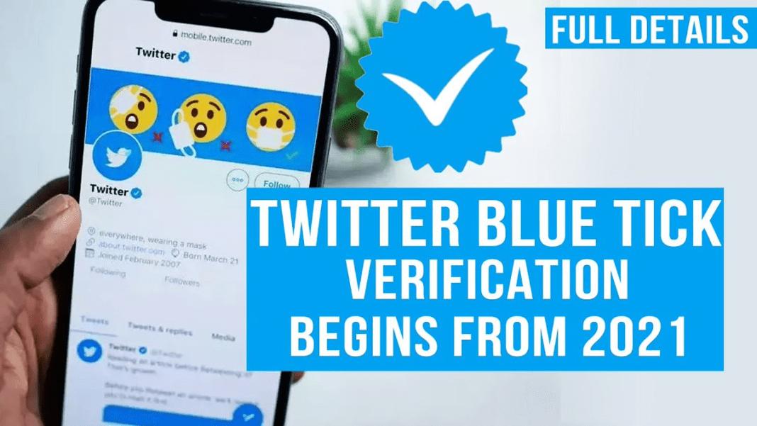 verification program