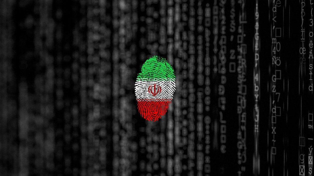 Iranian Hacking Group