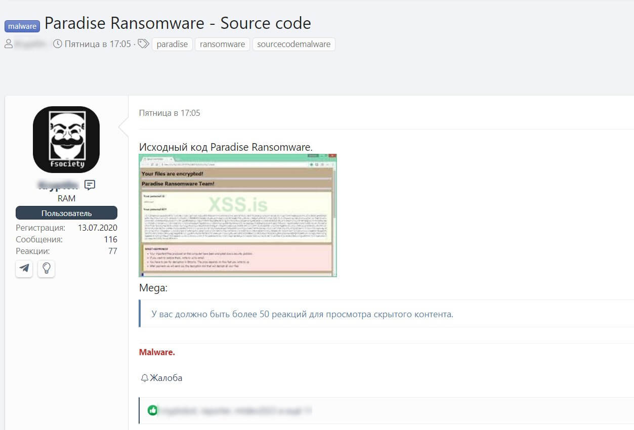 Paradise ransomware source code published on hacker forum