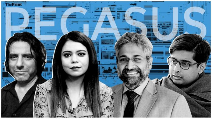 'Hundreds journalists bugged Pegasus spyware NSO Group'
