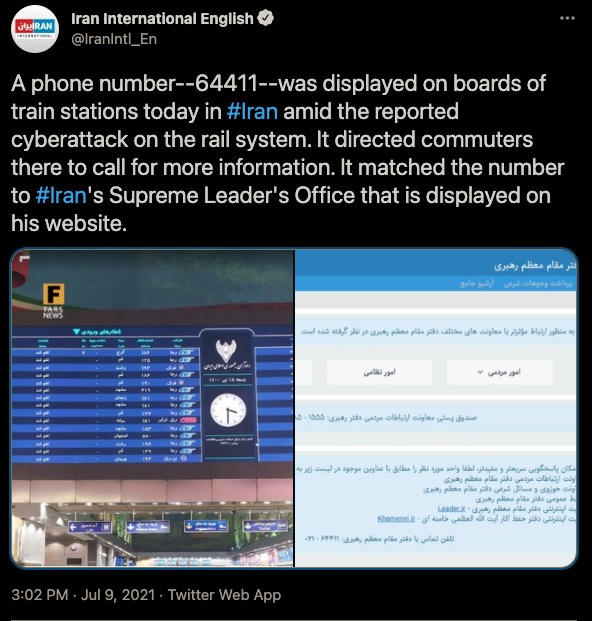 Iranian railroad attack was carried out using a wiper, not a ransomware
