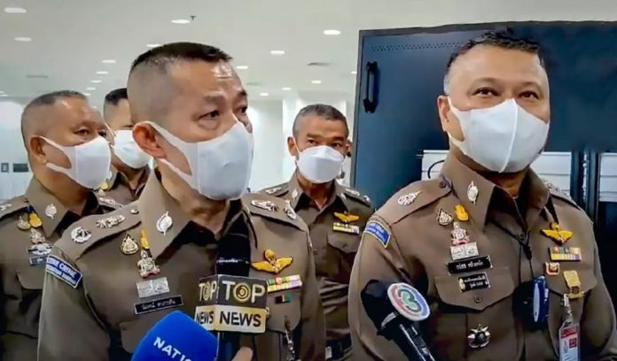 Cyber police Thailand